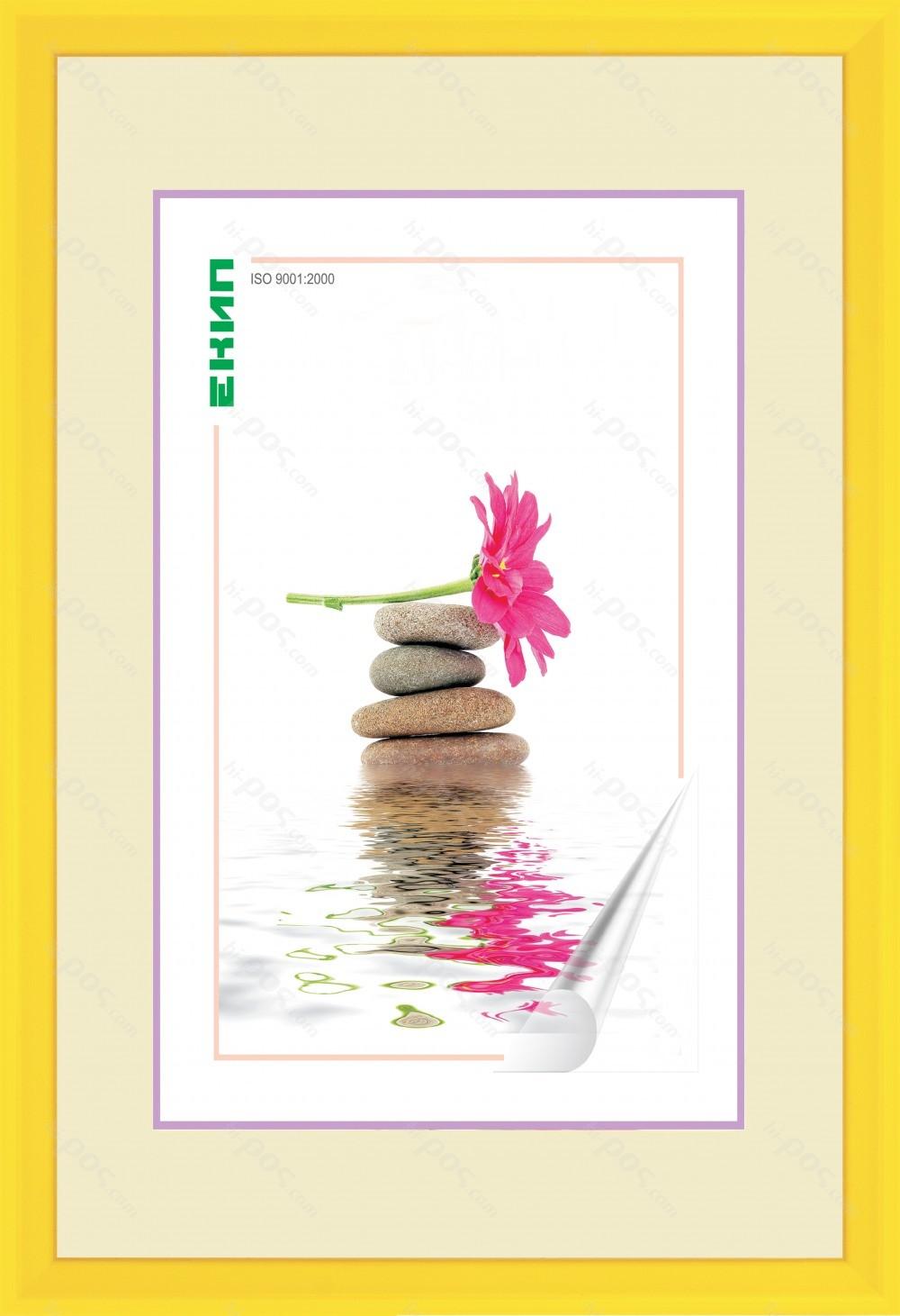 Пластмасова фото рамка с 15 мм профил в ярко жълт цвят