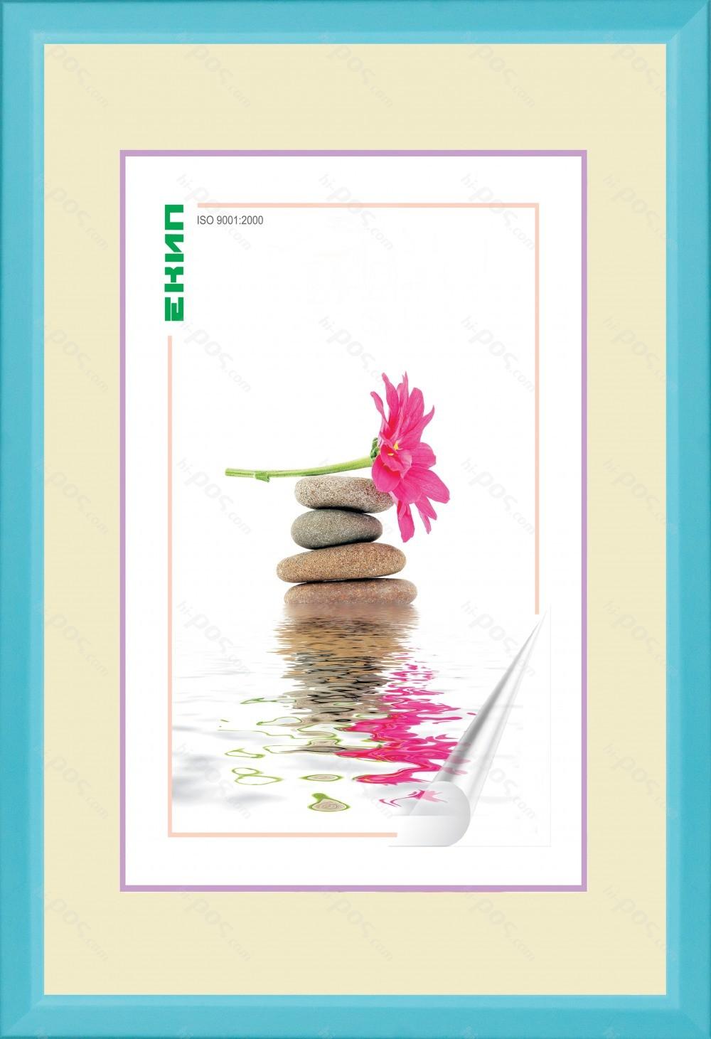 Пластмасова фото рамка с 15 мм профил в светлосин цвят