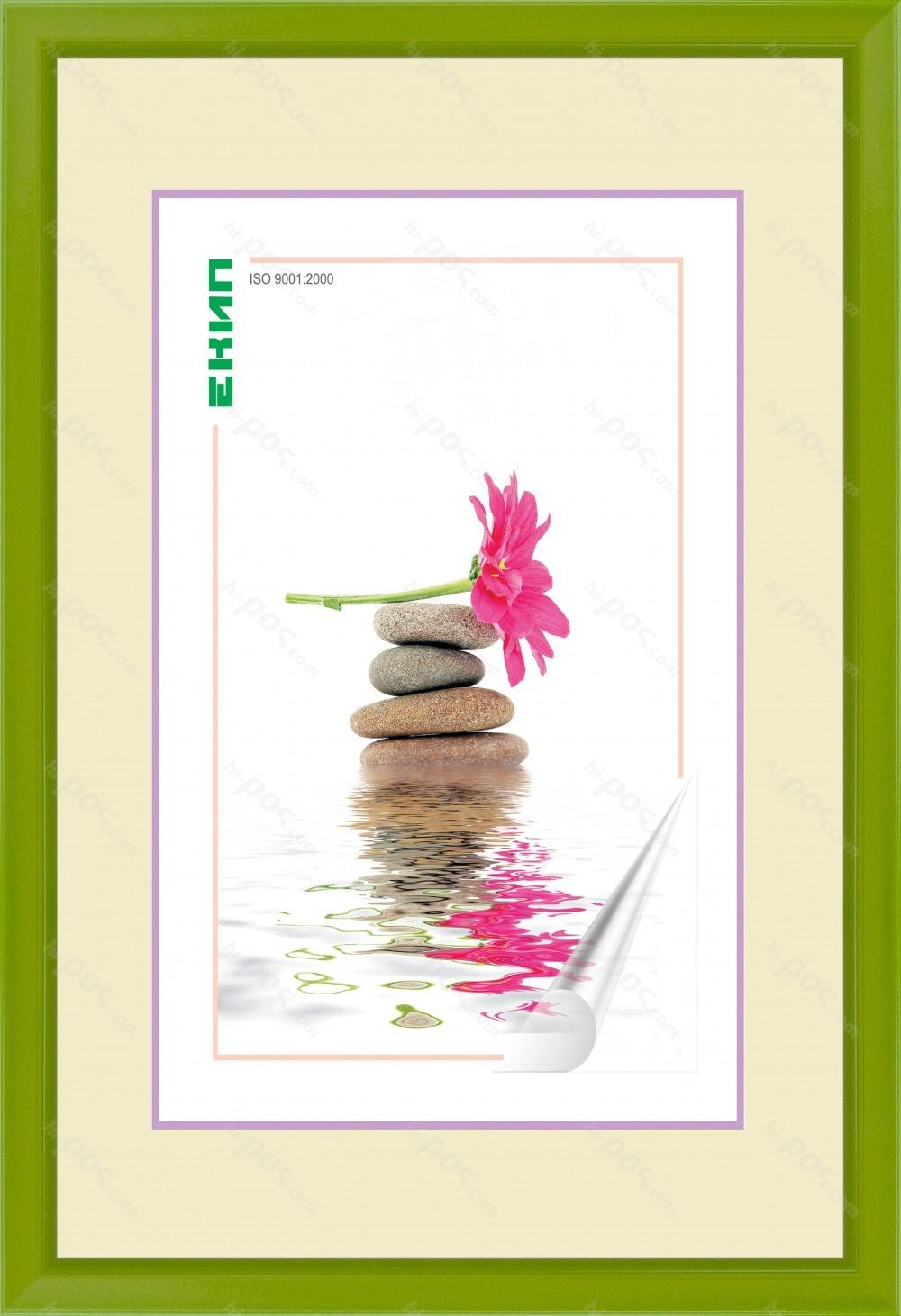 Пластмасова фото рамка с 15 мм профил в светлозелен цвят