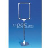 Комплект PVC рамка с фиксирана стойка
