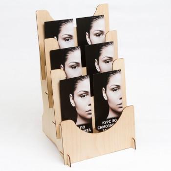 Разглобяема поставка за брошури от дърво, 6 позиции 1/3 А4